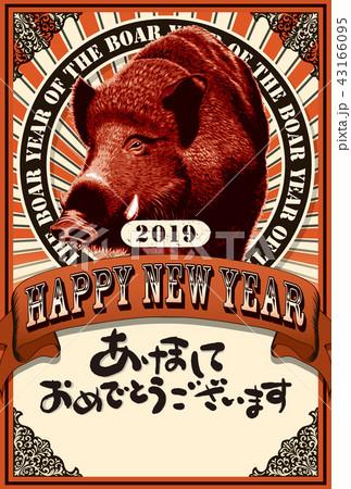 2019年賀状「アートポスター風」あけおめ 書き文字スペース空き 43166095