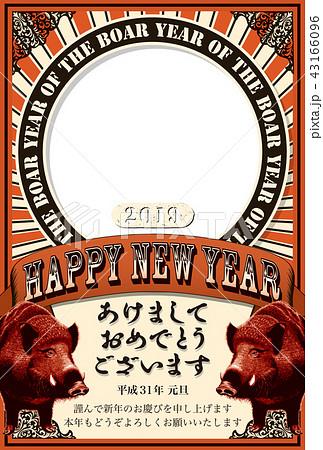 ル2019年賀状「アートポスター風フォトフレーム」あけおめ 日本語添え書き付き