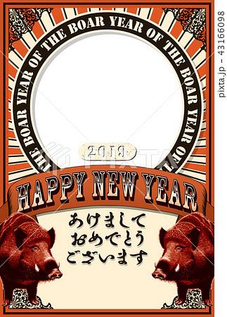 2019年賀状「アートポスター風フォトフレーム」あけおめ 書き文字スペース空き