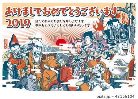 2019年賀状「ちょっとおかしな七福神」あけおめ 日本語添え書き付き 43166104