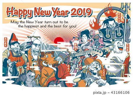 2019年賀状「ちょっとおかしな七福神」ハッピーニューイヤー 英語添え書き付き
