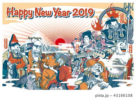 2019年賀状「ちょっとおかしな七福神」ハッピーニューイヤー 書き文字スペース空き