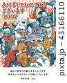 2019年賀状「ちょっとおかしな七福神」あけおめ 日本語添え書き付き 43166110
