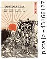 2019年賀状「七福神と宝船」ハッピーニューイヤー 日本語添え書き付き 43166127