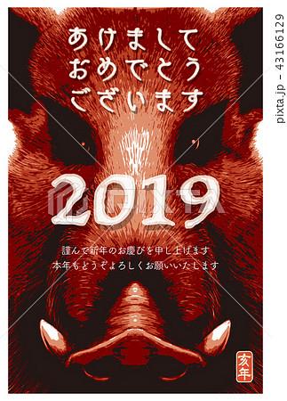 2019年賀状「リアル亥フェイス」あけおめ 日本語添え書き付き