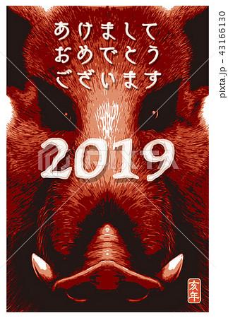 2019年賀状「リアル亥フェイス」あけおめ 書き文字スペース空き