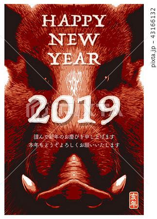 2019年賀状「リアル亥フェイス」ハッピーニューイヤー 日本語添え書き付き 43166132