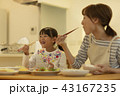 夕食 親子 食事の写真 43167235