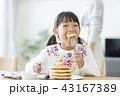 女の子 パンケーキ 43167389