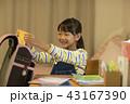 女の子 子供 小学生の写真 43167390