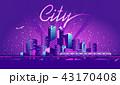 都市 ビル 建物のイラスト 43170408