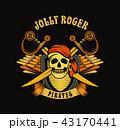 ドクロ 海賊 骨のイラスト 43170441