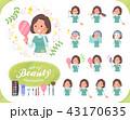 女性 ビューティー 美容のイラスト 43170635