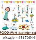 女性 食事 食のイラスト 43170644