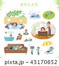 女性 リラックス 休憩のイラスト 43170652