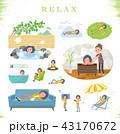 女性 リラックス ストレス解消のイラスト 43170672