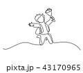 少年 人々 人物のイラスト 43170965