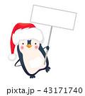ぺんぎん ペンギン 標識のイラスト 43171740