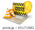 PC ノートパソコン ラップトップのイラスト 43171882
