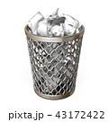 くず ごみ ゴミ箱のイラスト 43172422