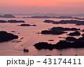 九十九島 夕焼け リアス式海岸の写真 43174411