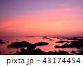 九十九島 夕焼け リアス式海岸の写真 43174454