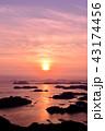 九十九島 夕焼け リアス式海岸の写真 43174456