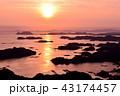九十九島 夕焼け リアス式海岸の写真 43174457