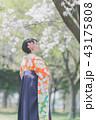女性 1人 着物の写真 43175808