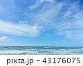 青空 雲 海の写真 43176075