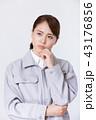ビジネスウーマン 人物 女性の写真 43176856