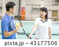テニス 女性 男性の写真 43177506