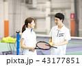 テニス 女性 スポーツの写真 43177851