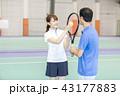 テニス 女性 男性の写真 43177883