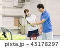 テニス 女性 男性の写真 43178297