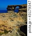 ゴゾ島 アズールウインドウ Azure Window in Gozo 43179347