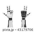 ロボット 手 標識のイラスト 43179706