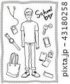 学生 ファッション おしゃれのイラスト 43180258
