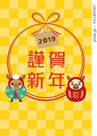2019年亥年 縁起物のイノシシの年賀状テンプレート 43180487
