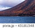 栃木県日光市 男体山と中禅寺湖 (11月) 43181348