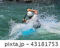 激流のカヌー 43181753