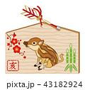うり坊 絵馬 亥年のイラスト 43182924