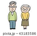 夫婦 全身 シニアのイラスト 43183586
