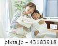 親子 洗濯物 43183918