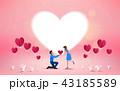 求婚 カップル 二人のイラスト 43185589