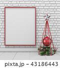 ボーブル スペース 空白のイラスト 43186443
