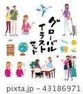 グローバル コミュニケーション イラスト セット 43186971