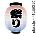 アイコン 風物詩 祭りのイラスト 43189210