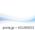 ウェーブ 背景 曲線のイラスト 43190053
