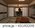 和 和室 和風のイラスト 43193208